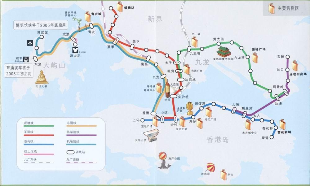 高清版最详细的香港(尖沙咀,铜锣湾,旺角)购物地图