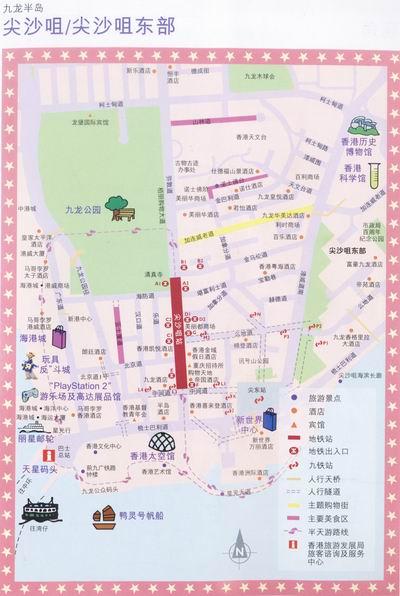 最详细的香港(尖沙咀,铜锣湾,旺角)高清版购物地图