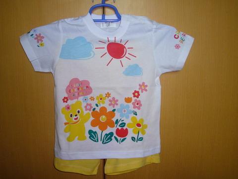 > 哪位mm有1岁半的男孩子的衣服啊,想要