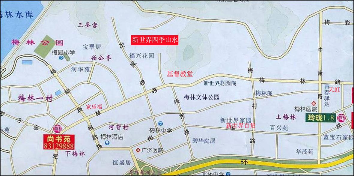 葫芦岛市车站到学院附中地图