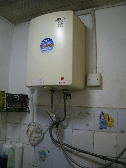 海尔小海象20升电热水器,艾美特浴室专用取暖器转让