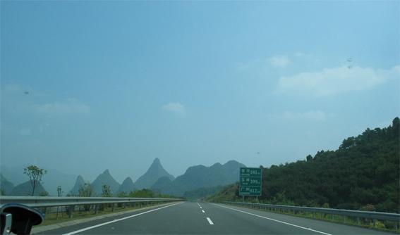 美丽的路边风景----桂林至贺州高速公路