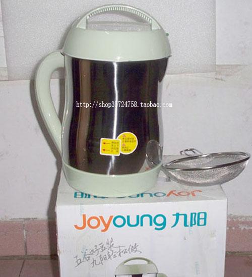 团购 九阳豆浆机 jydz-17a 最畅销款 需要的快与我联系啊!