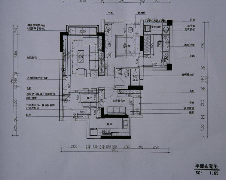 三十平方小木屋设计图