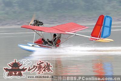 庆小伙自造水上飞机 欲再造直升机