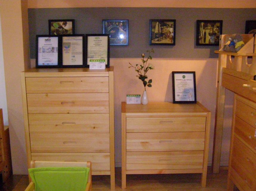 a&k沃克松木家具,同澳大利亚沃克家居集团旗下设计