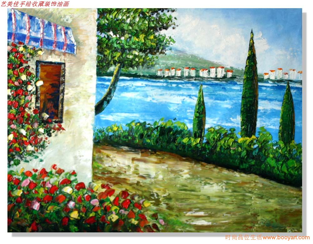 彩铅画房子和风景