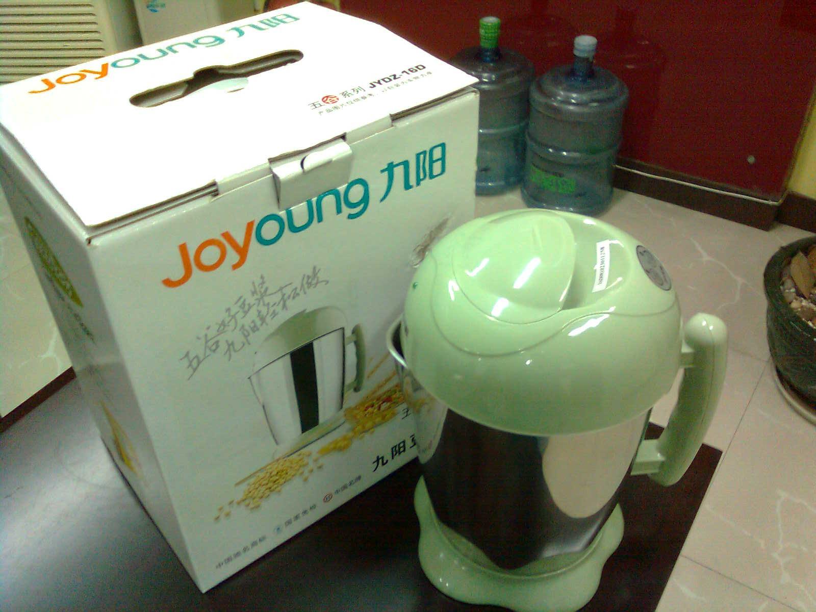 九阳豆浆机jydz-16d型产品简介: 九阳全自动家用豆浆机
